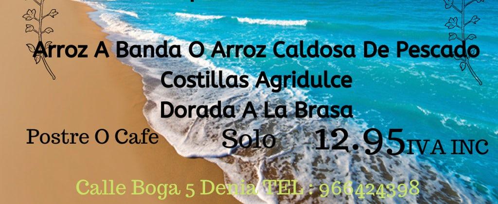 Oferta Menú hostal oasis denia